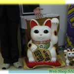 静岡県浜松市 ㈲あっとほーむの招き猫(当事務所)
