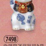 染錦開運招福招き猫(右手上げ・2.5号)
