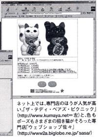 朝日新聞社に掲載