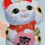 常滑焼6号恋猫