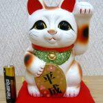 平成招き猫(平成・令和シリーズ)
