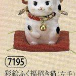 彩絵ふく福招き猫(左手)