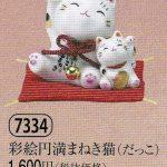 彩絵円満まねき猫(だっこ)