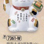 錦彩大当り招き猫(白)(電動手招き宝くじ入れ)
