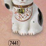 陶彩万福唐草招き猫(右手上げ・中)