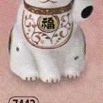 陶彩万福唐草招き猫(左手上げ・中)