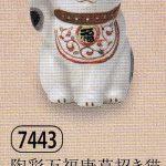 陶彩万福唐草招き猫(右手上げ・小)