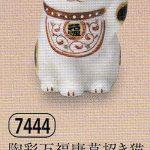陶彩万福唐草招き猫(左手上げ・小)