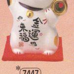 彩絵金運来福招き猫(大)