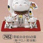 彩絵お金まねき猫(福づくし)(貯金箱)