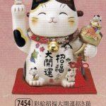 彩絵招福大開運招き猫(ちりめん首輪付・7.5号)