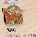 錦彩ぴょんニャン招き猫(巾着・緑)