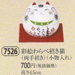 彩絵わらべ招き猫(両手招き)(小物入れ)