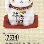 彩絵福招き猫(ぶち)