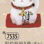 彩絵福招き猫(茶とら)