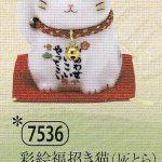 彩絵福招き猫(灰とら)