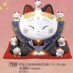 彩絵七福神福助招き猫(7号)(貯金箱)