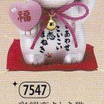 彩耀恋まねき猫(ハート持ち・大)(クリスタルガラス付)