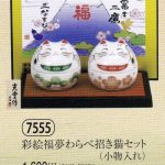 彩絵福夢わらべ招き猫セット(小物入れ)
