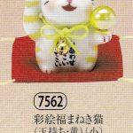 彩絵福まねき猫