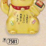 彩耀大当り招き猫(金)(電動手招き宝くじ入れ)