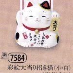 彩絵大当り招き猫(小・白)(宝くじ入れ)