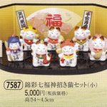 錦彩七福神招き猫セット(小)