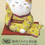 錦彩ちりめん招き猫(右手上げ・特大)(黄)