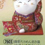 錦彩ちりめん招き猫(左手上げ・特大)(赤)