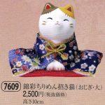 錦彩ちりめん招き猫(おじぎ・大)