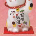 彩絵招福開運招き猫(鈴付・大)(貯金箱)