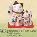 彩絵萬福招き猫セット(鈴付・金運親子)