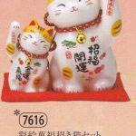 彩絵萬福招き猫セット(鈴付・招福親子)