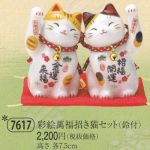 彩絵萬福招き猫セット(鈴付)