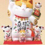 彩絵招福大開運招き猫(特大11.5号)(貯金箱)