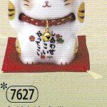 彩絵福招き猫(黄ぶち)