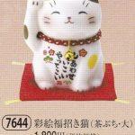 彩絵福招き猫(茶ぶち・大)