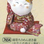 錦彩ちりめん小判招き猫(右手上げ・特大)(薄紅)
