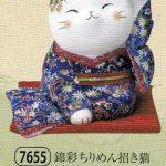 錦彩ちりめん小判招き猫(左手上げ・特大)(青)