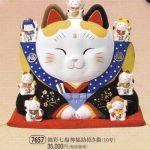 錦彩七福神福助招き猫(10号)