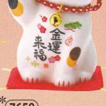 彩絵金運来福招き猫(鈴付・中)