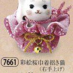 彩絵桜巾着招き猫(右手上げ)