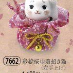 彩絵桜巾着招き猫(左手上げ)
