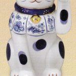 染錦福尽し招き猫(左手上げ・8号)