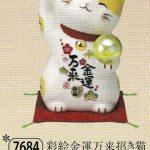 彩絵金運万来招き猫(玉持ち・大)
