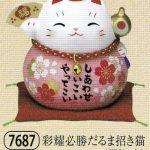 彩耀必勝だるま招き猫(福桜・中)