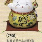 彩耀必勝だるま招き猫(金福・中)