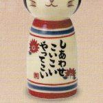 彩絵しあわせ猫こけし(ちらし菊・小)