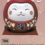 彩絵開運猫だるま(桜赤福・特大)(貯金箱)