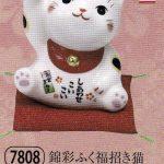 錦彩ふく福招き猫(お金まねき)